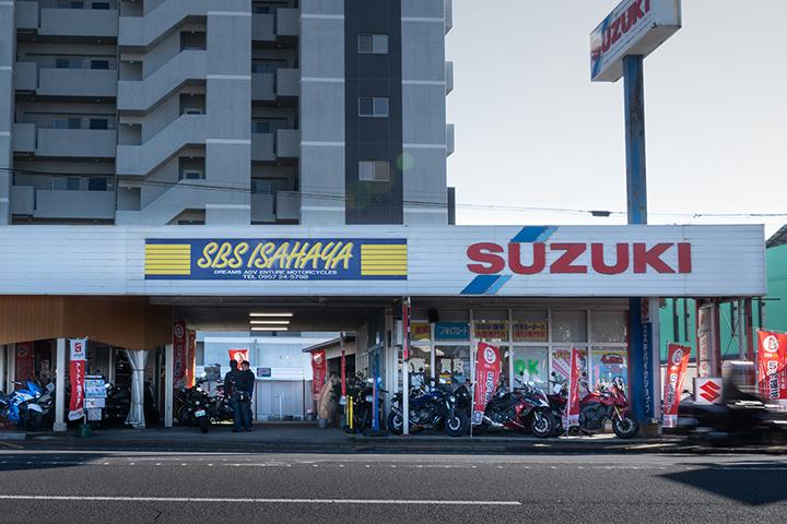 ビッグバイク専門店 SBS諫早