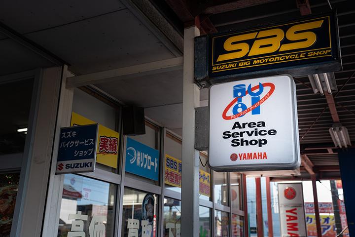 SBS諫早-1